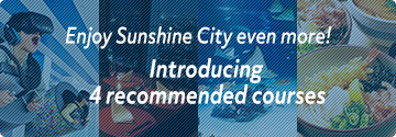 Enjoy Sunshine City from morning till night! 'There's always something interesting' satisfaction-guaranteed packages