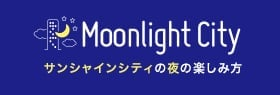 Moonlight City: make the most of Sunshine City at night
